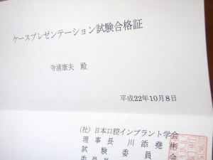 PA150118