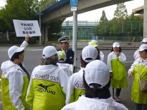 第1回大阪マラソン2011 (73)