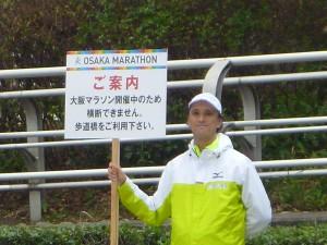 第1回大阪マラソン2011 (104)